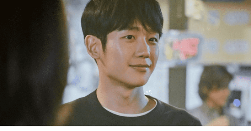 One Spring Night': Release date, plot, cast, trailer and