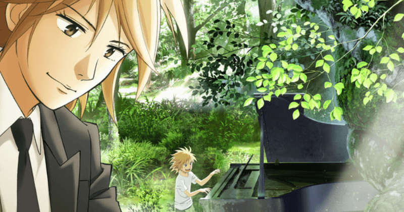 'Forest of Piano': Release date, cast, plot, trailer and everything you need to know about season 2 of the musical anime