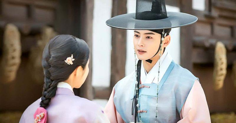 Rookie Historian Goo Hae-Ryung': Release date, plot, cast