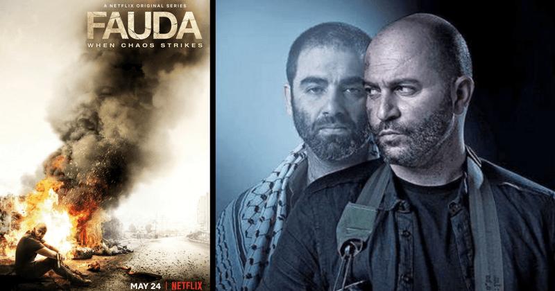 Netflix's Fauda: Here's a quick recap of season 1 before you