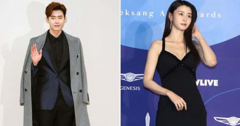 Romance is a Bonus Book' star Lee Jong-suk's agency
