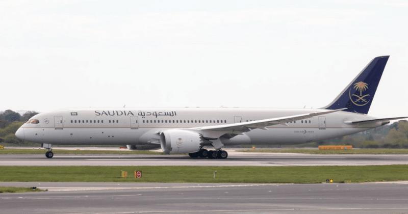 Resultado de imagen para saudi arabian airlines png