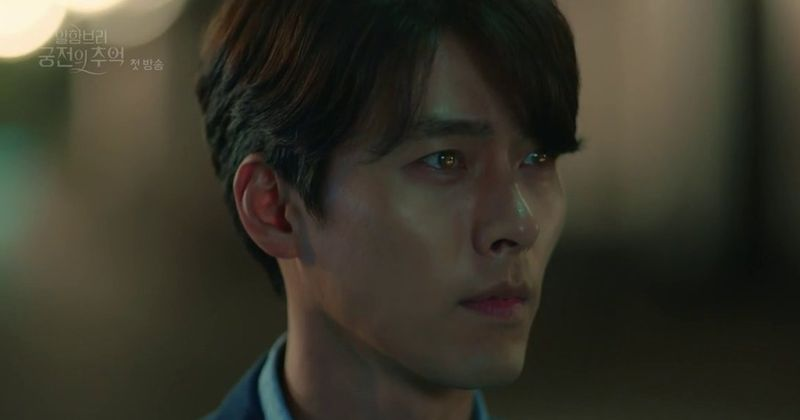 'Memories of the Alhambra': Hyun Bin's Yoo Jin-woo is our new favorite oppa despite his anger problems