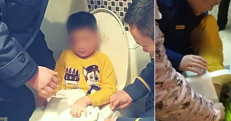 Sensational Six Year Old Boy Stuck In Toilet Seat After Playing On His Bralicious Painted Fabric Chair Ideas Braliciousco