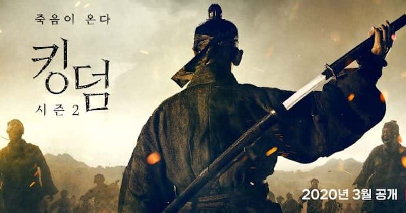 Kingdom Season 2 Release Date Plot Cast Trailers And All You