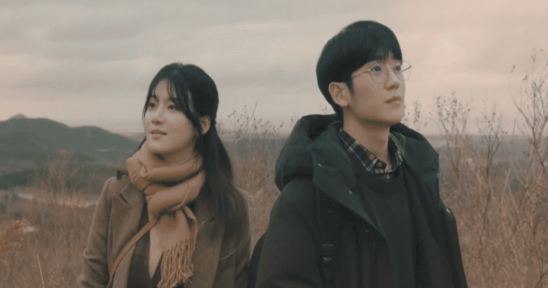 A Piece of Your Mind' Episode 2 sees Jung Hae-in's Ha Won clueless ...