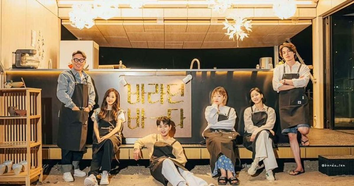 JTBC 'Sea of Hope' Episode 1: Date, how to watch lineup that includes Onew, Lee Dong Wook and Rose