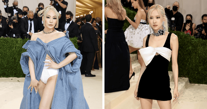 K-pop at Met Gala 2021: CL and Blackpink's Rose become first female idols  to attend | MEAWW