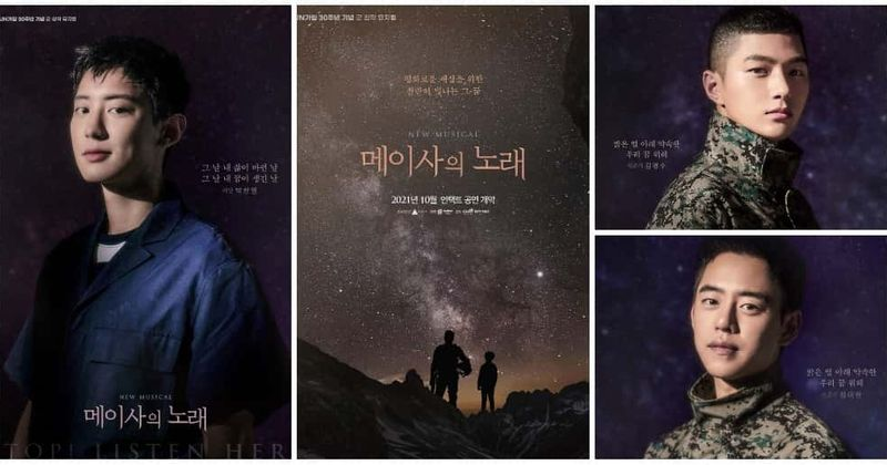 Meissa's Song': EXO Chanyeol, Infinite L to make musical debut with B.A.P  Daehyun   MEAWW